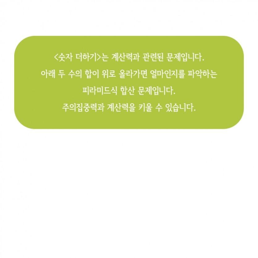 80c930747ccf1369aec33faa51f27de9_1594344691_0525.jpg